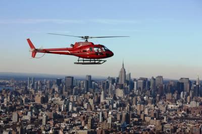 Tour en helicoptero por Nueva York