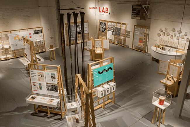 Los museos más extravagantes de Nueva York