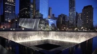 Memorial11s