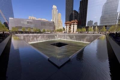 Memorial 11S