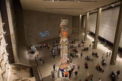 National September 11 Museum