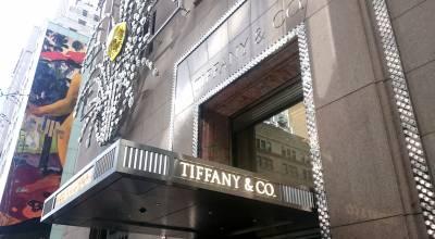 Tiffany & Co en la 5ª Avenida